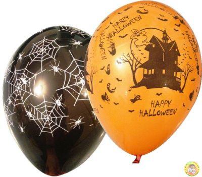Балони Хелоуин - 30см, 10бр.