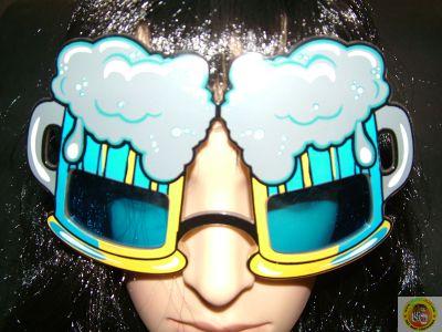 Парти очила