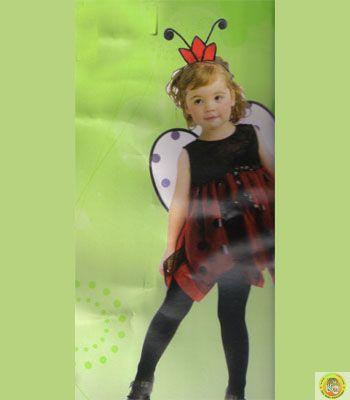 Детски костюм Калинка S размер